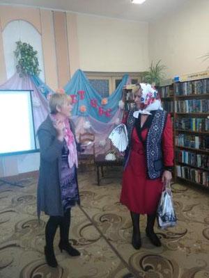 Шуточное поздравление от библиотекарей Иодского сельского Совета