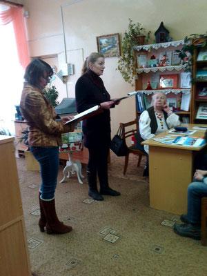 Вядучыя мерапрыемства Раіса Гракава і Таццяна Райчонак