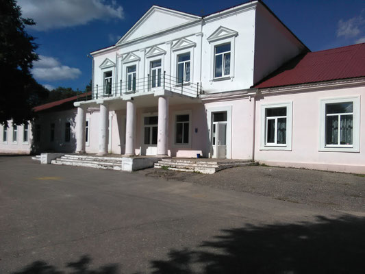 Комплекс бывшего поместья Плятеров в д. Городец