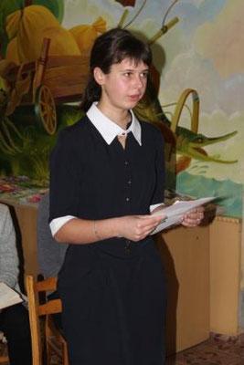 """Стихотворение читает Кристина Ридико (8 """"Б"""" класс)"""