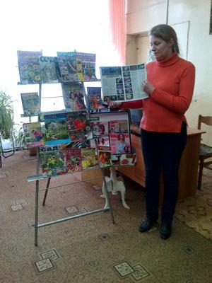 Обзор периодики руководителем клуба Татьяной Райчёнок