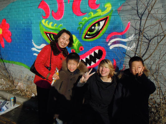 Me and a cute family, 798 Art District, Beijing, 2013