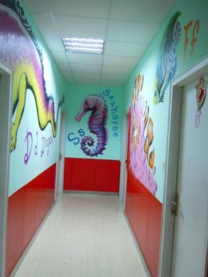 DD Dragon School, Jiang Pu, China, 2013