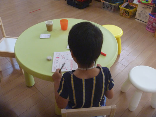 名前を書く練習。
