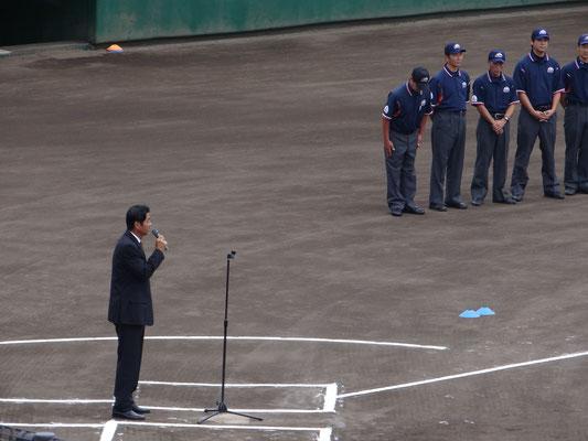 屋敷要さんによるスピーチ。