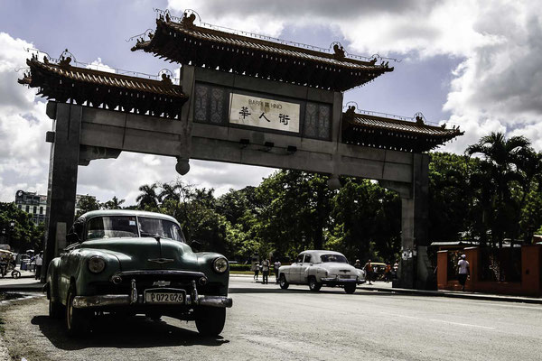 China Town Door in Havan