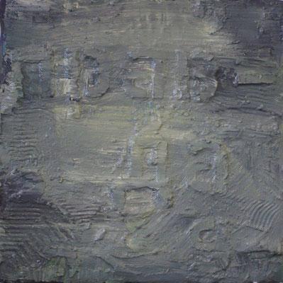 ПРАВДА 2009, холст/масло, 40х40