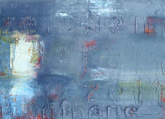 СВЕТ 2009, холст/масло, 50х70