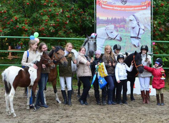 Команда КСК Фаворит. 2015 Чемпионат Сибири для лошадей класса пони.