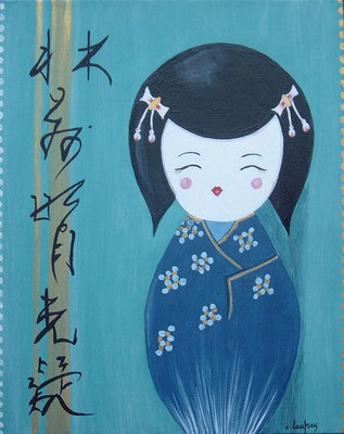 """Kokeshi poésie bleue"" - acrylique - 24 x 30 cm"