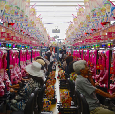Japanische Spielhölle in Osaka