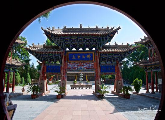 Tempel des Großen Buddha in Zhangye