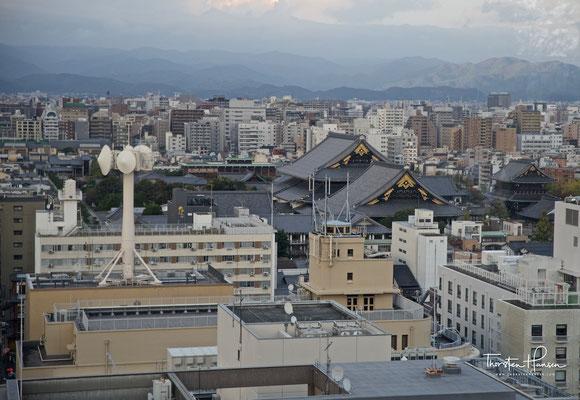Kaiserpalast von Kyoto