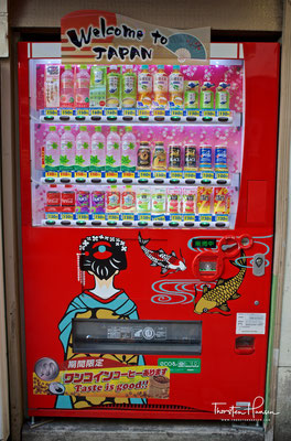 Getränkeautomat in Kyoto