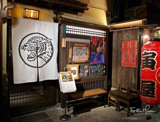 Gion Viertel in Kyoto