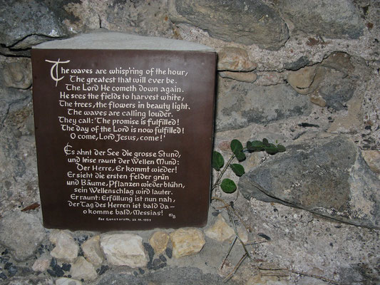 Primatskapelle am See Genezareth