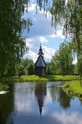Freilichtmuseum Kostromskaja Sloboda