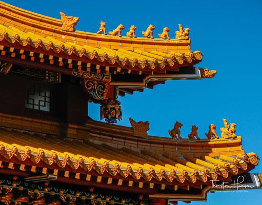 Dies ist der einzige Konfuzius-Tempel in Taiwan, der seine zentrale Tür offen hält.