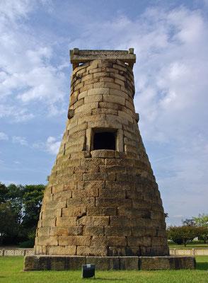 Cheomseongdae Observatory in Gyeong-Ju