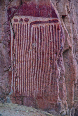 Emily Gap Aboriginal Painting
