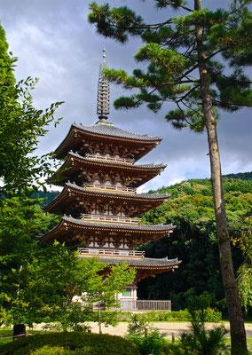 Pagode im Daigo-ji (jap. 醍醐寺) ist ein buddhistischer Tempel in Kyoto