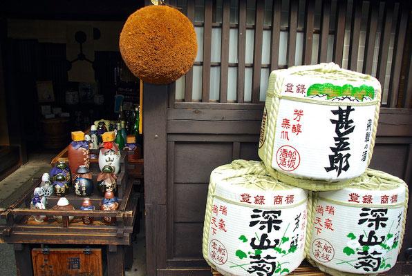 Sake Brauerei mit dem Sugidama Ball
