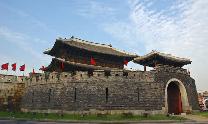 Paldalum Suwon Fort