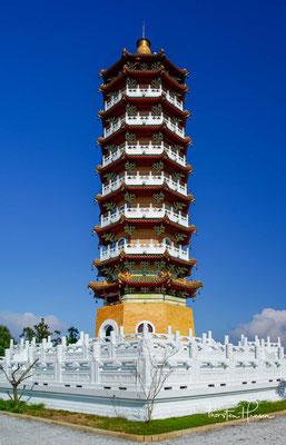 Das Gebäude vor der Pagode wurde von Präsident Chiang als Rasthaus genutzt. Es wurde vom Highway Bureau zur gleichen Zeit wie die Pagode entworfen und von Präsident Chiang selbst modifiziert.