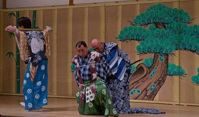 Kyogen - klassische Komödie im Gion Corner