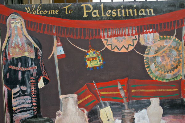 Welcome in Palestinian