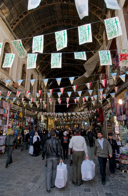 Suq al-Hamidiye in Damaskus