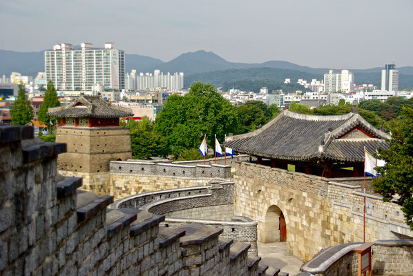 Hwaseong Fort in Suwon