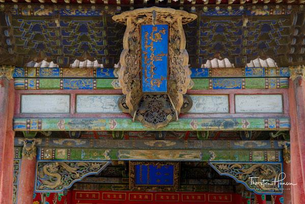 Nach 1911 avancierte Choijin zum offiziellen Staatsorakel, das fortan Offenbarungen und Weissagungen im Tschoidschin-Lama-Tempel verkündete.