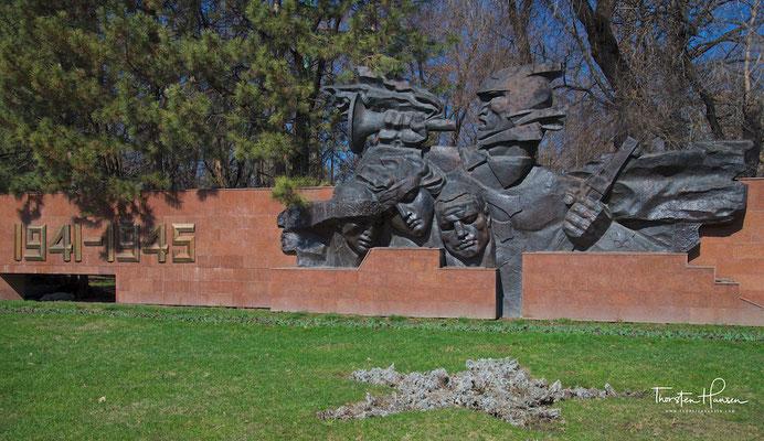 Die Gedenkstätte im Park der 28 Panfilowzy