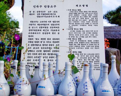 1751 wurde Hahoe im Taengniji (탱니지), einem Werk über die die Geographie des Landes, als ausgesprochen günstig für Ansiedlungen erwähnt und 1931 als einer der vier besten Orte des südlichen Teils der koreanischen Halbinsel bekannt.