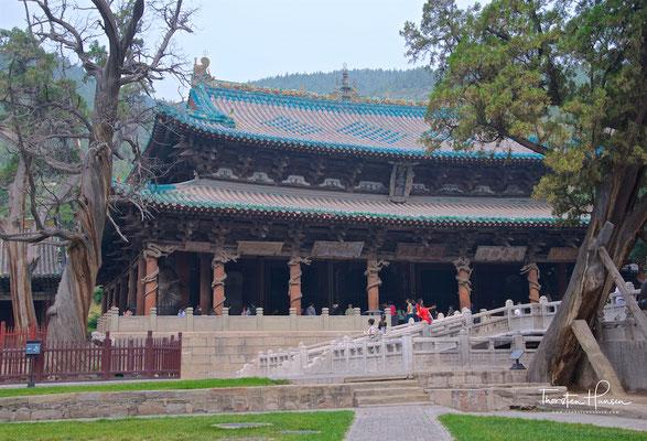 Jinci (chin. 晋祠) ist eine Tempelanlage in Taiyuan