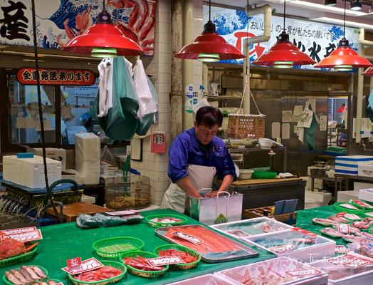 Omisho Markt in Kanazawa