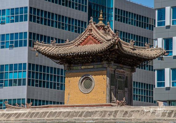 Das Tschoidschin-Lama-Tempel-Museum (mongolisch Чойжин ламын сүм музей) ist ein ehemaliges Kloster- und Tempelareal...