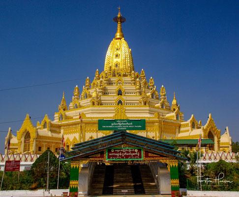 Die Swe Taw Myat Pagode wird auch noch Buddha Tooth Relic Pagoda genannt und befindet sich auf Yangons Dhammapala Hügel (Maha Dhammapalla hillock).