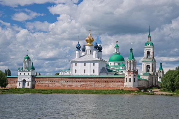 Kloster Spaso-Yakovlevsky Dimitriev In Rostow