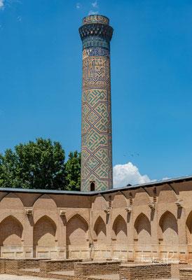 Bis zur Mitte des 20. Jahrhunderts war von ihr nur noch eine grandiose Ruine erhalten geblieben, doch inzwischen sind bedeutende Teile der Moschee durch Restaurierung wiederhergestellt worden.
