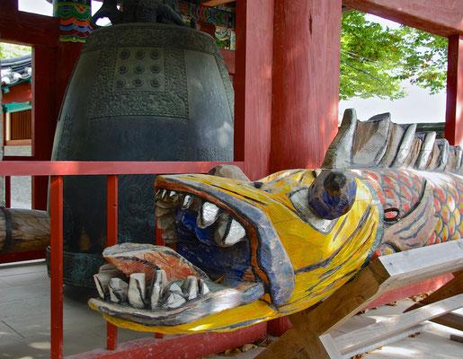 Bunhwangsa Tempel in Gyeong-Ju