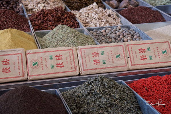 Teegeschäft in Kashgar