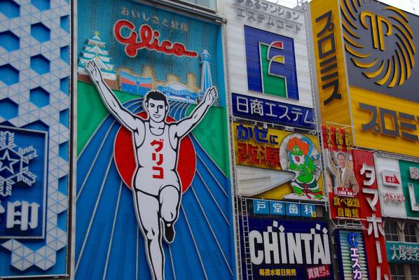 Dotonbori Einkaufstrasse in Osaka