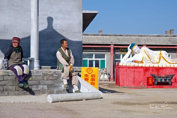 "Wutai Shan ""Fünf-Terrassen-Berg"""
