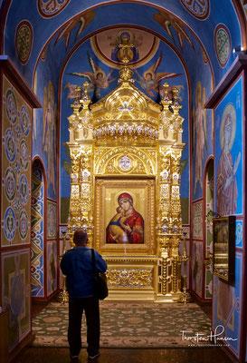 ...waren in der Michaelskathedrale von der Zeit der Kiewer Rus bis zu 1930gen Jahren ausgestellt und befinden sich jetzt in der Wolodymyrkathedrale in Kiew.
