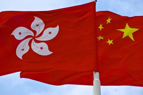 Willkommen in Hong Kong
