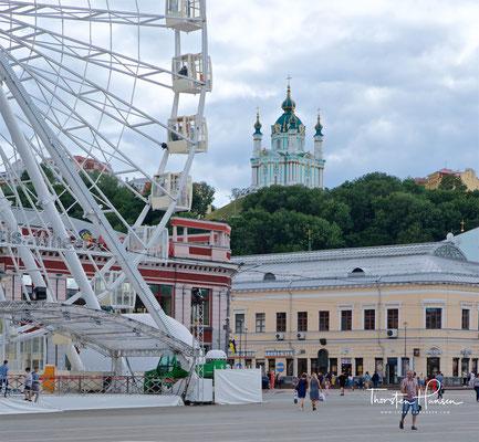 Podil (ukrainisch Поділ; russisch Подол/Podol) ist eines der ältesten Stadtviertel der ukrainischen Hauptstadt Kiew.