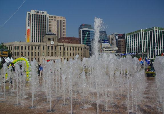 City Hall von Seoul