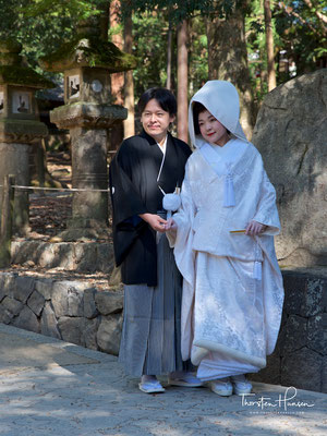 Traditionelle Shinto Hochzeit im Kasuga-Taisha Schrein in Nara